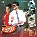 Dimple Chopade, Arvind Krishna in Biskett Movie First Look Posters