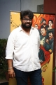 Bodhai Yeri Budhi Maari Movie Press Meet Stills