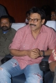 Venkatesh @ Bodyguard Trailer Launch Pictures