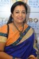 Poornima Bhagyaraj @ BOFTA - Blue Ocean Film & Television Academy Launch Stills