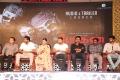 Bogan Movie Audio Launch Photos