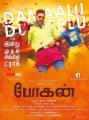 Actor Jayam Ravi in Bogan Movie Latest Posters
