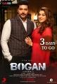 Jayam Ravi, Hansika Motwani in Bogan Movie Release Posters