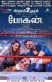 Hansika Motwani, Jayam Ravi, Arvind Swamy in Bogan Movie Release Posters