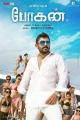 Actor Arvind Swamy in Bogan Movie Release Posters