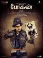 Actor Jayam Ravi in Bogan Movie Release Posters