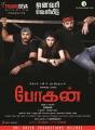 Jayam Ravi, Hansika Motwani, Arvind Swamy in Bogan Movie Release Posters