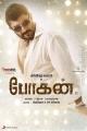 Actor Aravind Swamy in Bogan Movie Release Posters