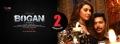 Hansika Motwani, Jayam Ravi in Bogan Movie Release Posters