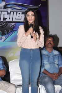 Actress Ruhi Singh @ Bongu Movie Team Meet Photos