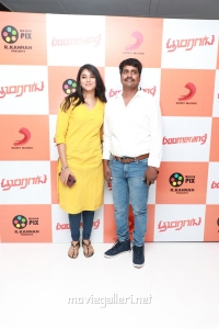 Indhuja, Kannan @ Boomerang Audio Launch Stills