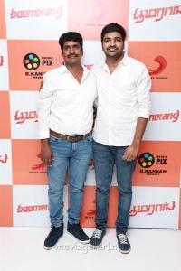 Kannan, Sathish @ Boomerang Audio Launch Stills