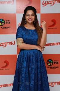 Anchor Nakshathra @ Boomerang Movie Audio Launch Stills