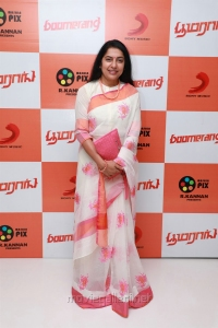 Suhasini Maniratnam @ Boomerang Audio Launch Stills