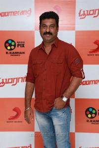 Art Director Shiva Yadhav @ Boomerang Audio Launch Stills