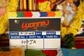 Boomerang Movie Pooja Images