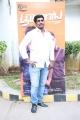 Director Kannan @ Boomerang Movie Press Meet Photos