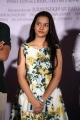 Sahiti @ Boy Telugu Movie Trailer Launch Photos