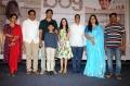 Boy Telugu Movie Trailer Launch Photos