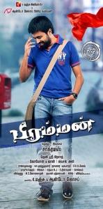 M.Sasikumar in Brahman Movie First Look Posters