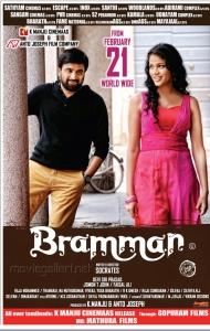 Sasikumar, Lavanya Tripathi in Brahman Movie Release Posters