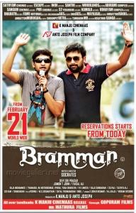 Soori, Sasikumar in Brahman Movie Release Posters