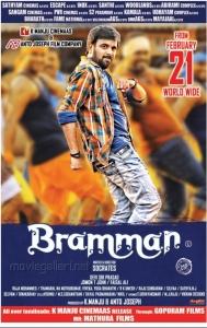 Actor Sasikumar in Brahman Movie Release Posters