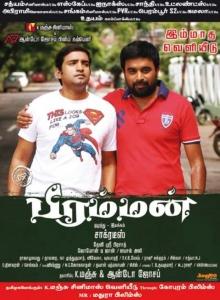 Santhanam, Sasikumar in Brahman Movie Release Posters