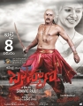 Upendra Brahmana Movie Release Posters