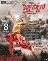 Upendra's Brahmana Movie Release Posters