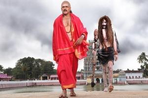 Brahmana Telugu Movie Stills