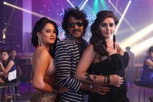 Upendra, Ragini Dwivedi in Brahmana Telugu Movie Stills