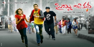 Brahmi Gadi Katha Telugu Movie Wallpapers