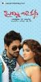 Brahmi Gadi Katha Movie Posters