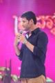Mahesh Babu @ Brahmotsavam Audio Release Function Photos