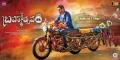 Mahesh Babu's Brahmotsavam New Wallpapers