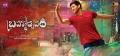 Mahesh Babu's Brahmotsavam Movie New Wallpapers