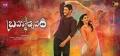 Mahesh Babu, Samantha in Brahmotsavam Movie New Wallpapers