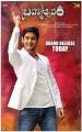 Mahesh Babu's Brahmotsavam Movie Release Posters