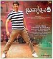 Mahesh Babu Brahmotsavam Movie Release Posters
