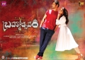 Mahesh Babu, Kajal Agarwal in Brahmotsavam Movie Release Posters