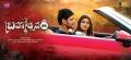 Mahesh Babu, Samantha in Brahmotsavam Movie Release Posters