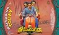 Brochevarevarura Movie Release Today Posters