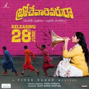Nivetha Thomas in Brochevarevarura Movie Release Posters
