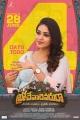 Nivetha Pethuraj in Brochevarevarura Movie Release Posters