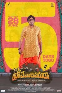 Priyadarshi in Brochevarevarura Movie Release Posters