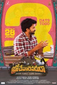 Satya Dev in Brochevarevarura Movie Release Posters