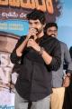 Actor Sree Vishnu @ Brochevarevarura Movie Teaser Launch Stills
