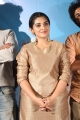 Actress Nivetha Thomas @ Brochevarevarura Movie Teaser Launch Stills