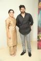 Nivetha, Sree Vishnu @ Brochevarevarura Movie Teaser Launch Stills
